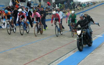 Reglamento Particular del Campeonato Argentino de ciclismo de Pista Juniors y Menores – San Luis 2019